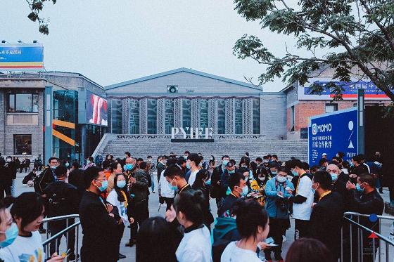 遇见平遥,茶悦知音 ——瑞丰号与平遥国际电影展再度携手