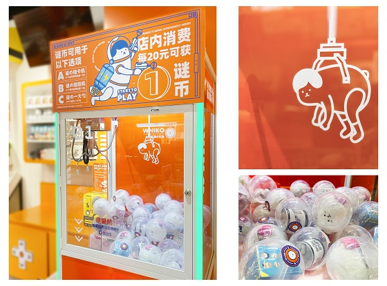 北京WHIKO谜之生物形象店,品牌全新店铺形象探索