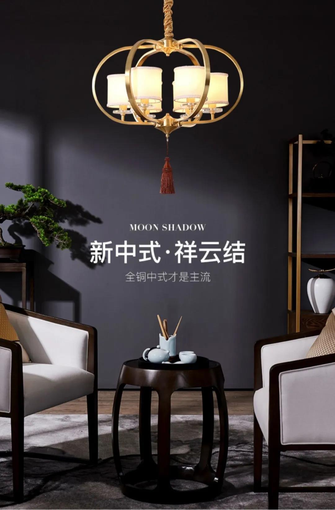 月影家居中式铜灯推荐,带你领略传统东方极致美学