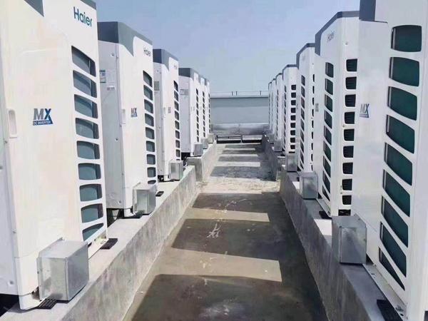 海尔中央空调MX多联机