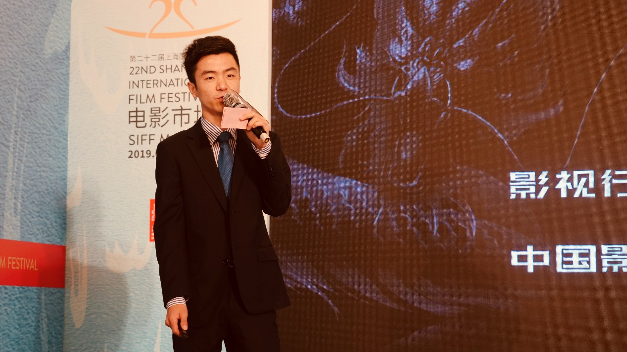 雷洋案5人被偵查:紅點影視巡禮申城展紅圖,多部主控電影亮相上海國際電影節