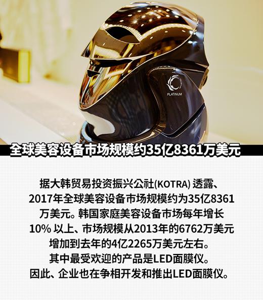 01_본문_셀리턴9탄_중국어.png
