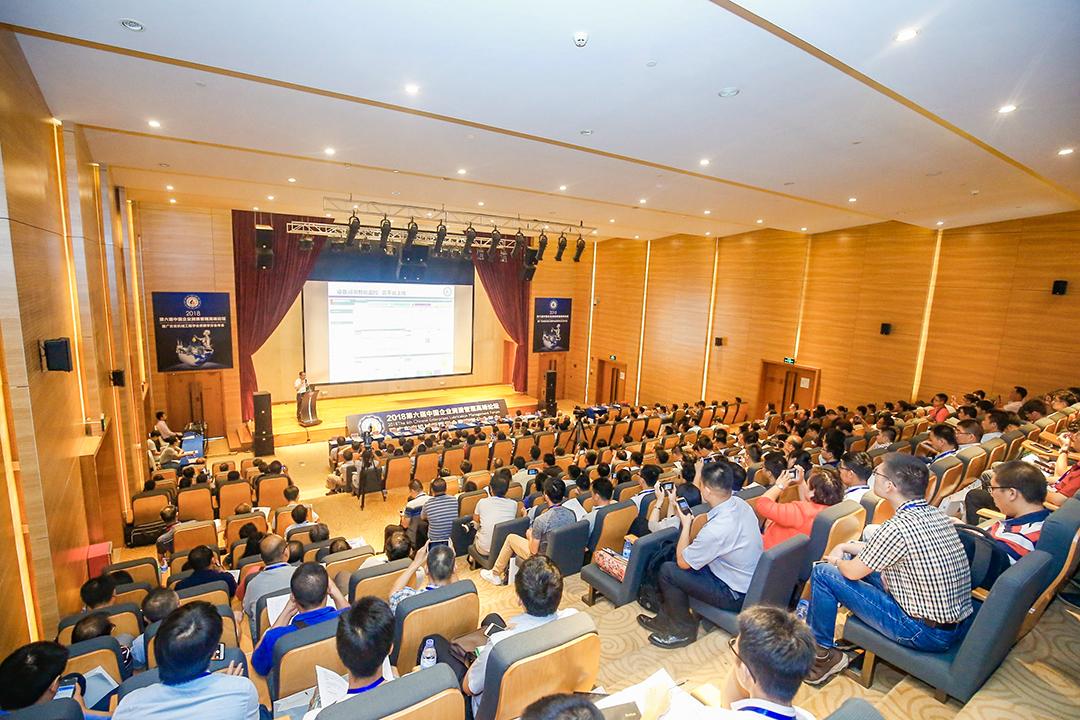 2018第六届中国企业润滑管理高峰论坛在广州举行