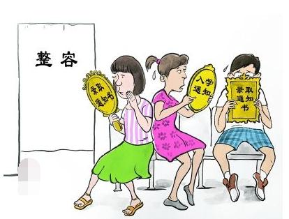 广州华美齐聚大咖探讨学生暑期整形选择秘笈!