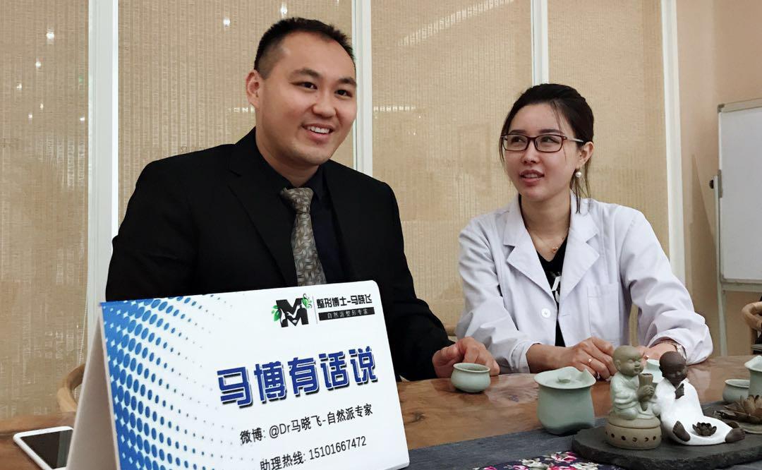 访问马晓飞整形医生为什么致力于科普推广